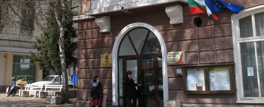 Община Пещера обяви обществена поръчка за Дом на покойника