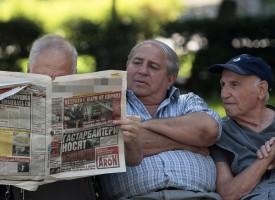 Пенсионери зарязват дебитни карти, заради борчове