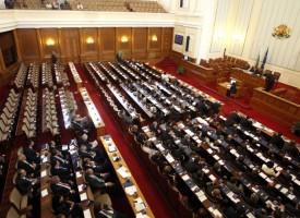 Реформаторите: До 20 г. затвор и глоба от 20 000 лв. за купуване на гласове