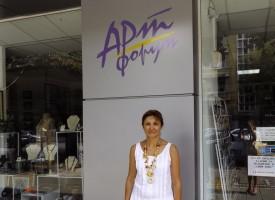 Наши художници с успешна изложба в Бургас