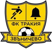 14Trakia_Zvanichevo_logo