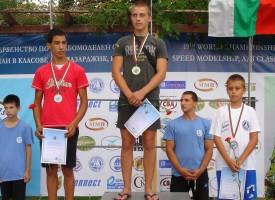 Два пъти сребро за Димитър Костадинов от Световното