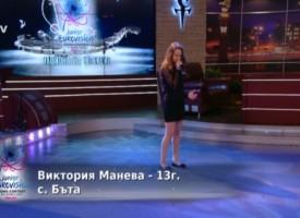 Виктория Манева от Бъта се яви пред Слави с парче на Кристина Агилера