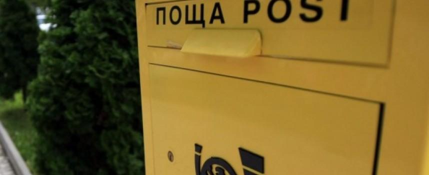 Касиерки на Пощата в Пещера, Величково и Калугерово крали пари за ток