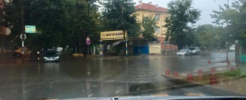 Пазарджик като Венеция /снимки/