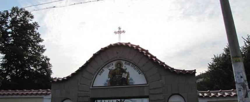 Църквата почита днес смъртта на Йоан Кръстител