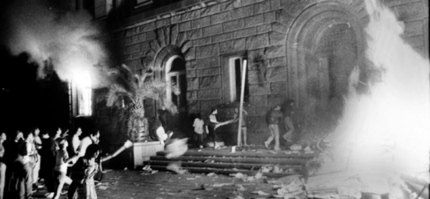 Преди 25 години: Христо Минчев – Конго засне пожара в Партийния дом