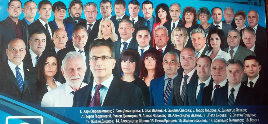Тодор Попов: Да гласуваме с разум, отговорност и грижа ЗА Пазарджик