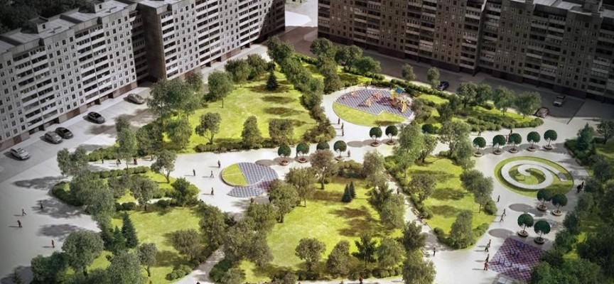 """Стартира проект """"Обновяване на градската жизнена среда в кв. Марица – Болницата"""""""