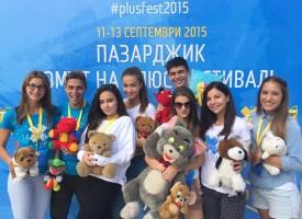 Доброволците на Плюс Фестивал организират самостоятелна благотворителна акция