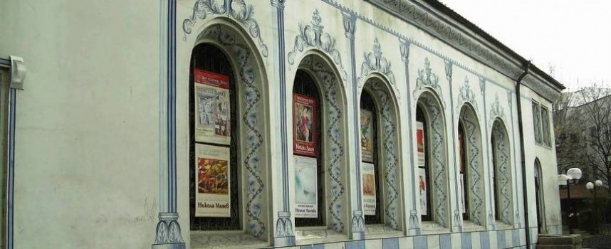 Пазарджик – градът на всички религии