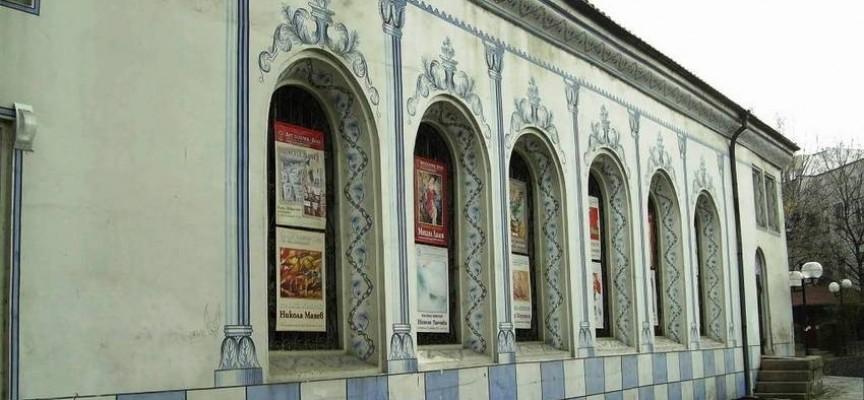 Знаете ли, че: За няколко десетилетия музеят на Пазарджик се помещавал в Синагогата
