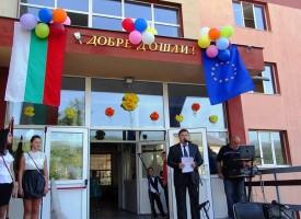 В Пещера: Георги Козарев откри учебната година