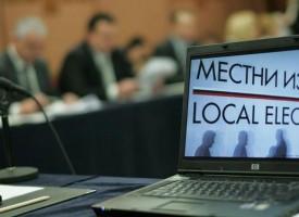 Вижте кои са новите кметове в общинските градове на областта