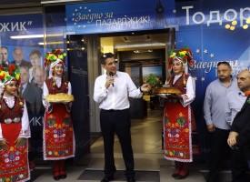 Тодор Попов откри Предизборния си щаб /видео/