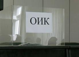 ГЕРБ се жали от наезаконна агитация в Говедаре