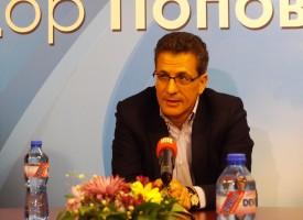 Тодор Попов: Работата по Депото стартира през другата седмица