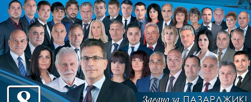 Тодор Попов: Политиката е маратонско бягане, а не спринт на сто метра