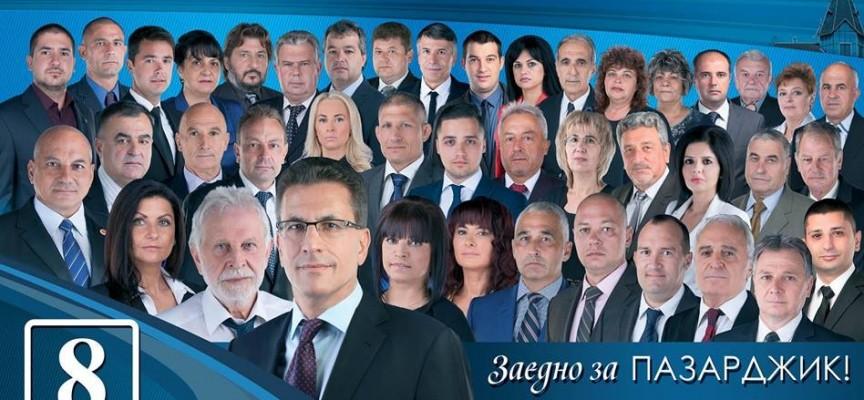 Вижте младите в листата на Тодор Попов