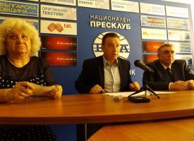 Янаки Стоилов представи кандидата за кмет и кандидатите за общински съветници на БСП