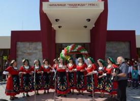 Ново модерно читалище беше открито в село  Говедаре