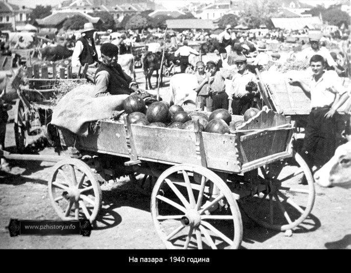 pazara-1940