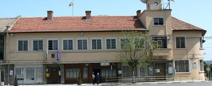 Радилово и Капитан Димитриево ще ползват средства за инфраструктура през следващия мандат