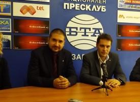 ВМРО подкрепя кандидатурата на Тодор Попов, участва със съветник в листата му
