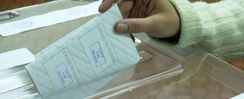 Ето как са гласували избирателите в Симеоновец
