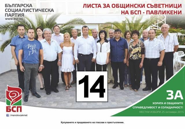 20plakat8