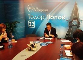Тодор Попов: Важно е да изберем най-добрите, най-отговорните, най-мотивираните и най-подготвените професионално хора