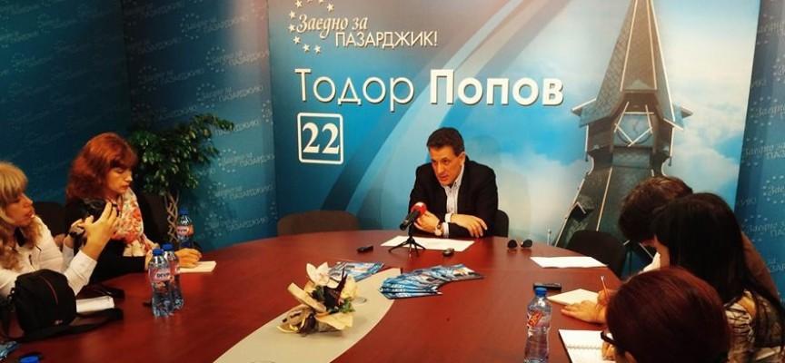 Вижте как се подредиха деветте кандидата за кмет на Пазарджик