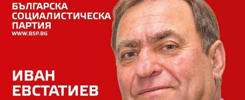 Утре: Иван Евстатиев закрива кампанията си с концерт на Райко Кирилов
