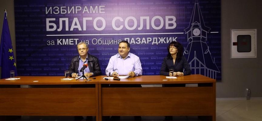Благо Солов: Обявявам подкрепата си за Найден Шопов