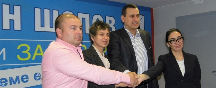 АБВ, Движение 21 и Реформаторски блок подкрепиха Найден Шопов