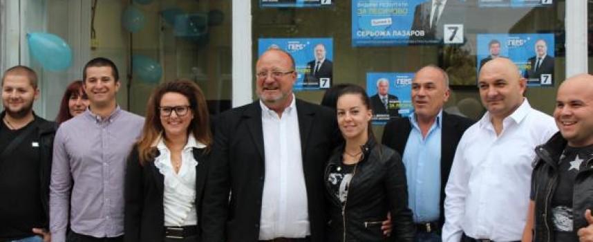 ГЕРБ с най-много съветници в Лесичово