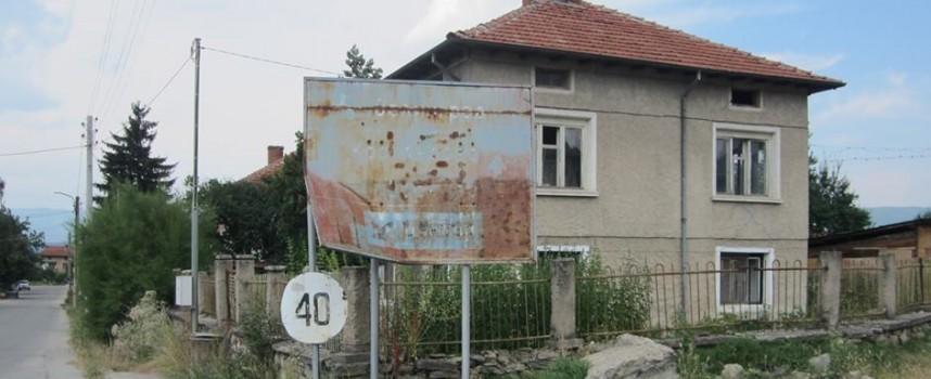 17-годишен от Ракитово задигна 3000 лв., хванаха го за часове