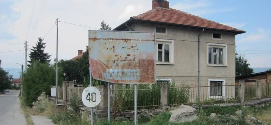 В Ракитово: 18 годишен обра съгражданка и го хванаха