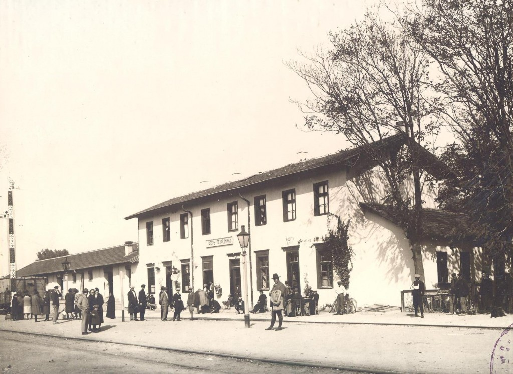 11garata-Pazardzhik_Railway_Station,_1928