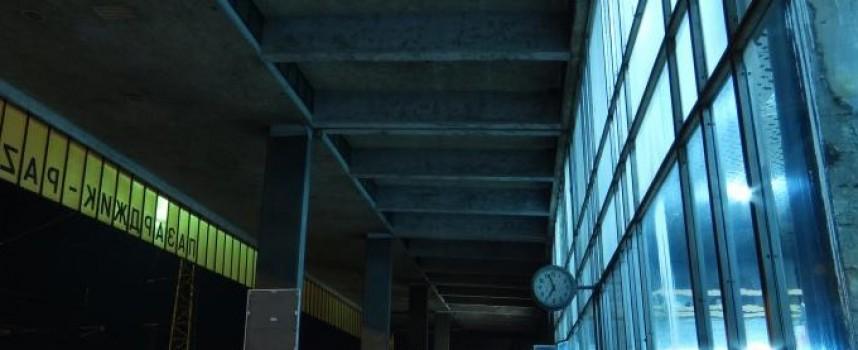 Обновяването на жп-гара Септември предстои, в Пазарджик вече се радваме на придобивката /снимки/
