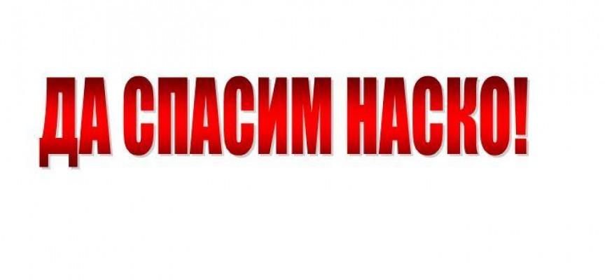 Благотворително: Роси Пейчева, Димана и Емилия ще пеят за Наско Георгиев на 23 ноември