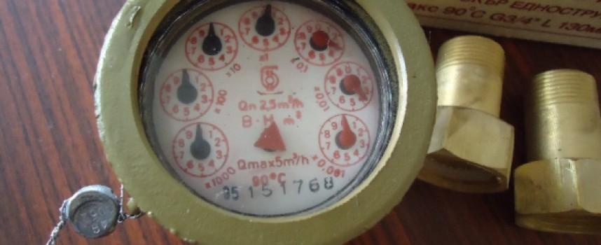 """Пазарджиклии ще правят подписка срещу """"ВиК"""", искат им подмяна на водомера"""