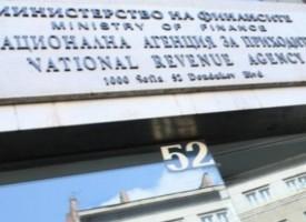 НАП организира държавна лотария с касови бележки, печелим смартфони и още чети на kasovbon.bg