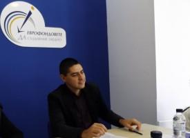 Община Пазарджик с първо проектно предложение за новия програмен период