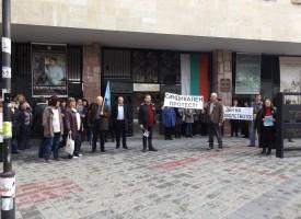 Музеи и библиотеки на бунт срещу орязан бюджет