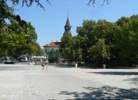 Община Пазарджик отбелязва с празнична вечер Деня на християнското семейство