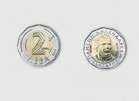 БНБ представи новите два лева, от вчера има и нова банкнота за 20 евро