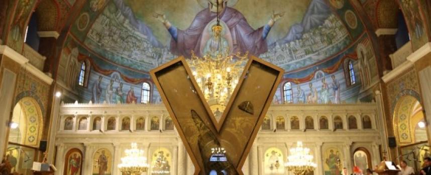Св. Андрей бил разпънат на хиксовиден кръст, вижте колко вида са кръстовете в християнството
