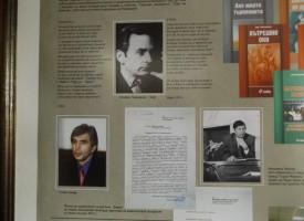 Поет, преводач и революционер са сред видните пазарджишки адвокати от недалечното минало