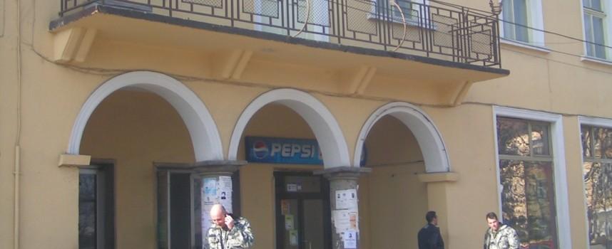 Спипаха двама продавали наркотици в Ракитово